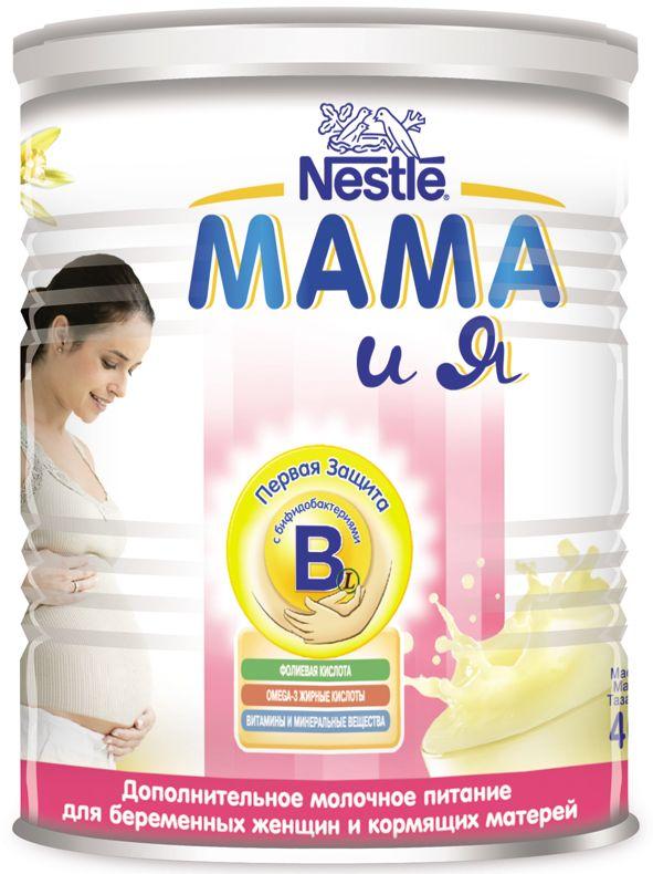 Сухое молоко беременная женщина